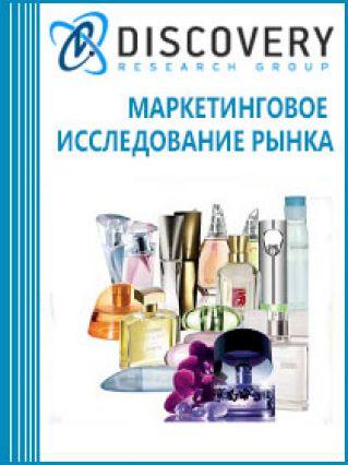 Анализ рынка парфюмерии в России: итоги 2015 года