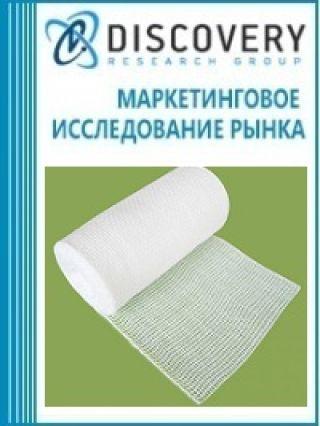 Анализ рынка бинтов в России (с предоставлением базы импортно-экспортных операций)