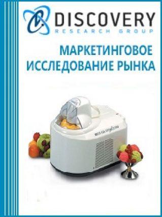 Анализ рынка морожениц в России