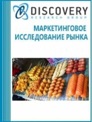 Street food market in Russia. Street stalls/kiosks segment.