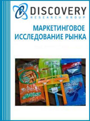 Анализ импорта товаров для влажного бритья в Россию и экспорт из России