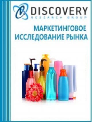 Анализ рынка средств для ванны и душа в России