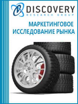 Анализ рынка шин в России по товарным группам итоги 1 полугодия 2012 г